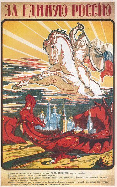 WhiteRussia