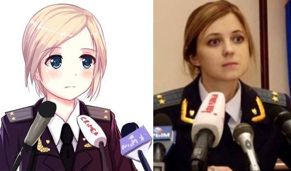 crimea-attorney-general-natalie