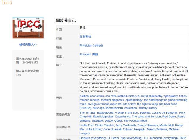 tucciProfileScreenshot