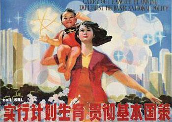 eugenics_chinapop2